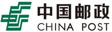 中国邮政电子资源山东区总代理