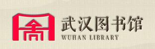 武汉亿博备用网站址