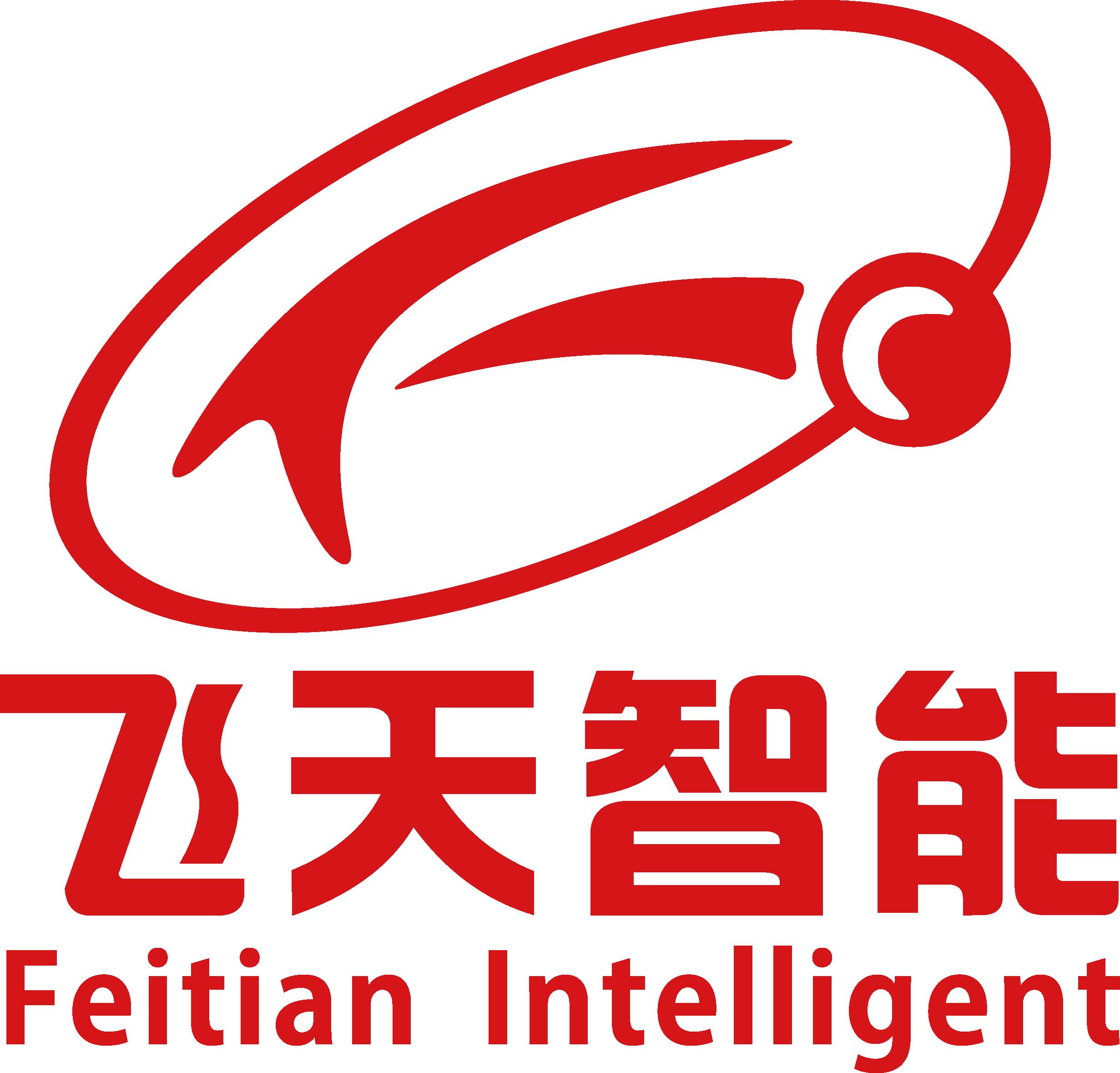 飞天智能RFID设备山东区总代理
